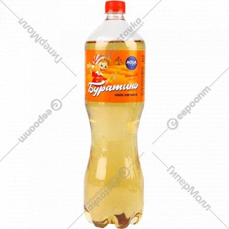Напиток газированный «Aqualine» Буратино, 1.5 л.