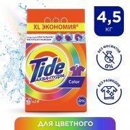 Стиральный порошок «Tide» сolor, 4.5 кг.