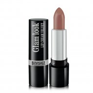 Губная помада «Luxvisage» Glam Look cream velvet, 302 тон, 4 г.