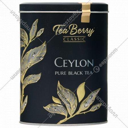 Чай черный «Цейлон» 125 г.