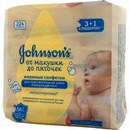 Детские влажные салфетки «Jonson`s Baby» 224 шт.