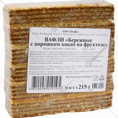 Вафли «Бережные» с порошком какао на фруктозе, 215 г.