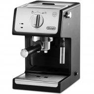 Кофеварка рожковая «DeLonghi» ECP 33.21.