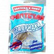 Ставридка «Флотская» солёно-сушёная 40 г.