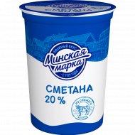 Сметана «Минская марка» 20%, 380 г.