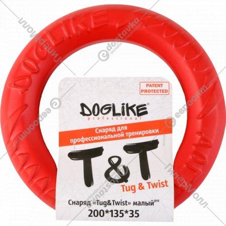 Снаряд для дрессировки собак «Tug & Twist DL» малый.