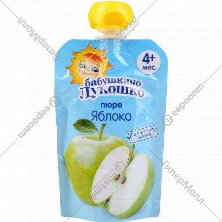 Пюре «Бабушкино Лукошко» из яблок, 90 г.