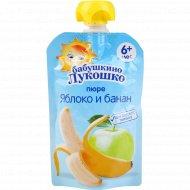 Пюре «Бабушкино Лукошко» из яблок и бананов, 90 г.