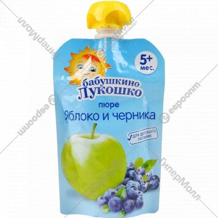 Пюре «Бабушкино Лукошко» из яблок и черники, 90 г.