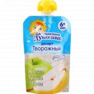 Пюре «Бабушкино Лукошко» из яблок и груш, с творогом, 90 г.