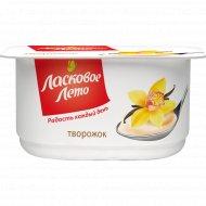 Паста творожная десертная «Ласковое лето» ваниль, 3%, 120 г.