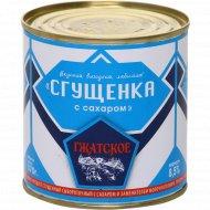 Продукт сгущеный «Гжатское» 8.5%, 370 г.
