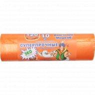 Пакеты для мусора «Властелин мешков» суперпрочные 120 л, 10 шт.