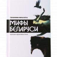 Литературно-художественное издание