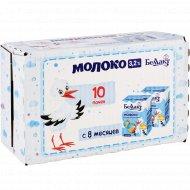 Молоко для детского питания «Беллакт» 3.2%, 10х200 г.