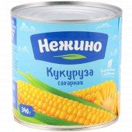 Кукуруза сахарная «Нежино» стерилизованная, 340 г.