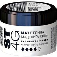 Глина моделирующая для волос «Estel» matt ST4G, сильная фиксация 65 мл