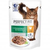 Влажный корм «Perfect Fit» для кошек, с курицейй в соусе, 85 г