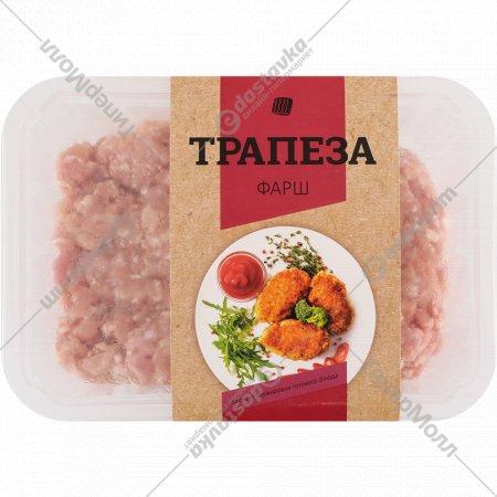 Фарш мясной «Экстра» триумф, охлажденный, 1 кг., фасовка 0.9-1.2 кг
