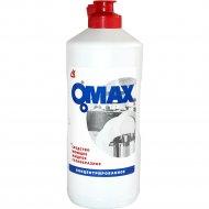 Средство для мытья посуды «Omax» концентрированное, 500 мл.