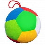 Мяч «Мякиши» Футбол, с погремушкой.