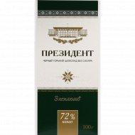 Шоколад горький «Президент Эксклюзив» 72%, 100 г.