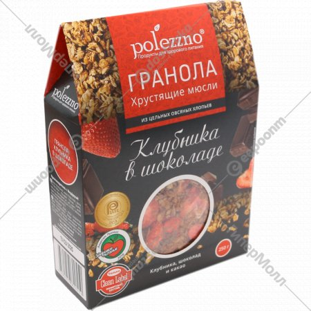 Гранола «Клубника в шоколаде» 250 г.