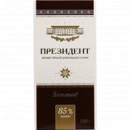 Шоколад горький «Президент Эксклюзив» 85%, 100 г