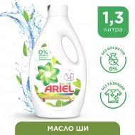 Моющее средство «Ariel» с ароматом масла ши 1.3 л.