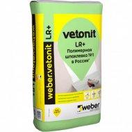Шпатлевка «Weber vetonit» 20 кг