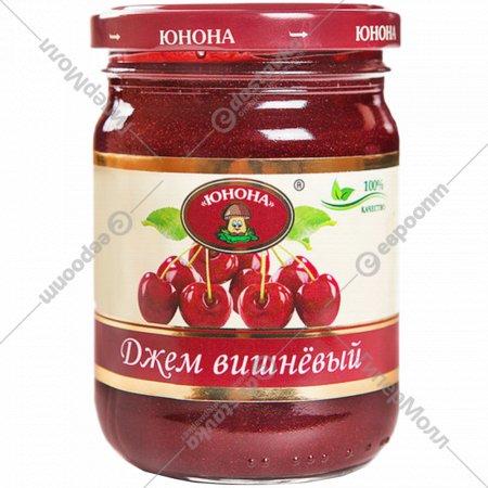Джем фруктовый «Юнона» вишневый стерилизованный, 310 г.