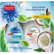 Набор «№25 народные рецепты» тоник 165 мл + кокосовые сливки 165 мл