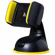 Автодержатель «Hoco» CA5, на присоске, зажим, чёрно-желтый.