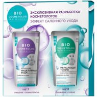 Набор «№26 Bio Cosmetolog» мицеллярная вода 260 мл + тоник 260 мл