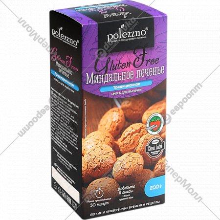Смесь для выпечки «Миндальное печенье» традиционное, 200 г.