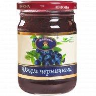 Джем фруктовый «Юнона» черничный стерилизованный, 310 г.