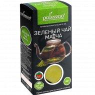 Зеленый чай «Матча» 100 г.