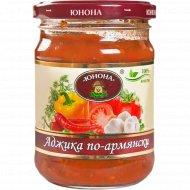 Соус томатный «Аджика» по-армянски, 250 г.
