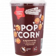 Воздушная кукуруза «Happy Corn» карамель с кокосовой стружкой, 100 г