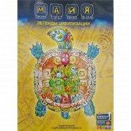 Энциклопедия «Майя: Легенды цивилизации» в 4D-дополненной реальности.