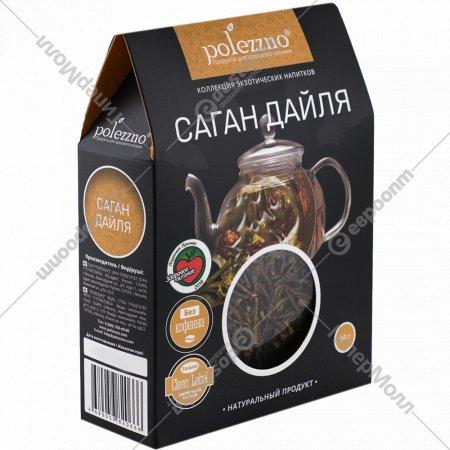Напиток травяной «Polezzno» Саган Дайля, 50 г.