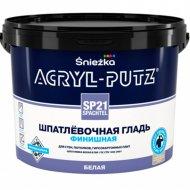 Шпатлевка «Sniezka» SP21, 8 кг
