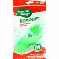 Перчатки универсальные «Aloe Vera» комфорт, 1 пара.