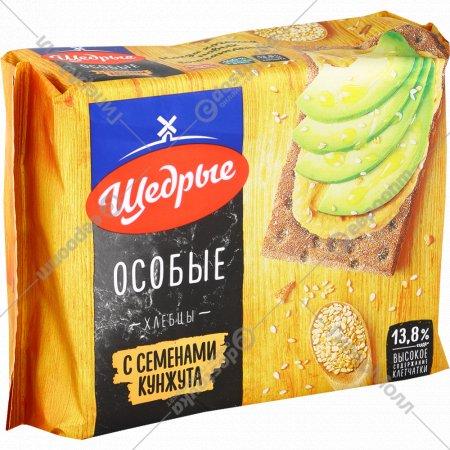 Хлебцы особые «Щедрые» с семенами кунжута, 200 г.
