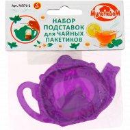 Набор подставок для чайных пакетиков 4 шт.