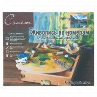 Живопись по номерам «Горное озеро» с акриловыми красками 40х50см.