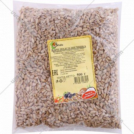 Семена подсолнечника «Shalu» ядра, 500 г.