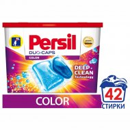 Капсулы для стирки «Persil» Color для цветного белья, 42 шт.