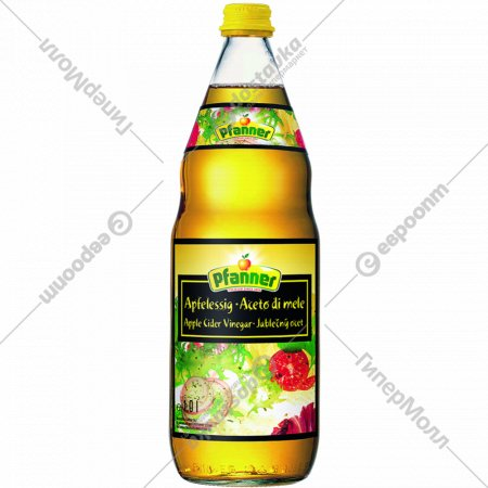 Уксус яблочный «Pfanner» массовая для уксуса 5%, 1 л.