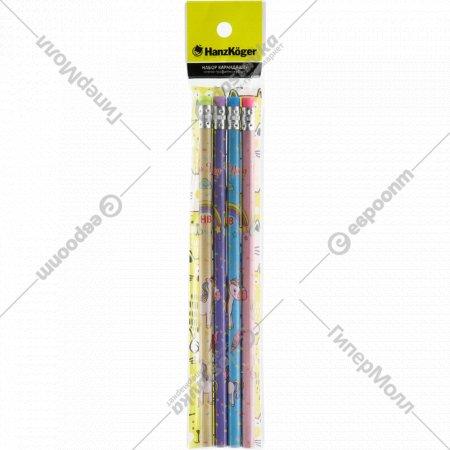 Набор карандашей «HanzKoger» черно-графитных, 4 шт.